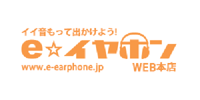 E-Earphone