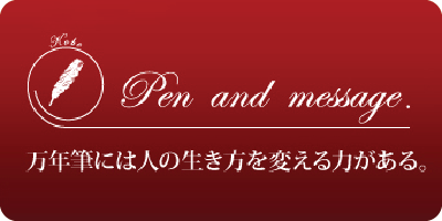 Pen & Message