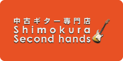 Shimokura Secondhand