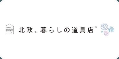 Hokuoh Kurashi