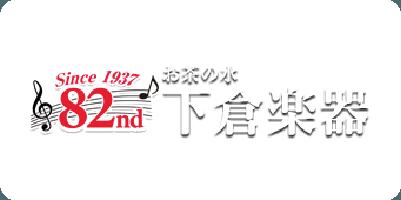 Shimokura-webshop