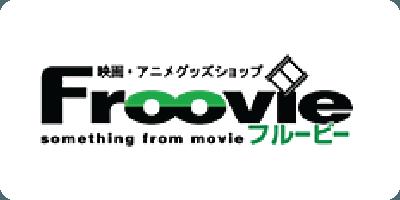 Froovie