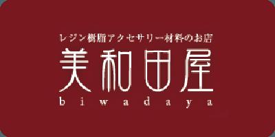 Biwadaya