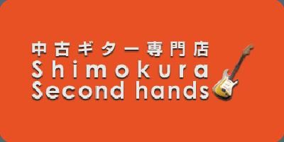 Shimokura Secondhand