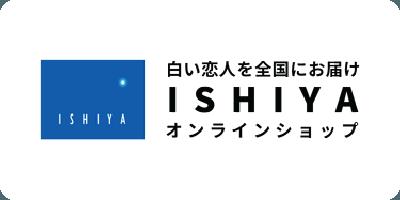 iShiya
