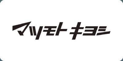 Martsukiyo