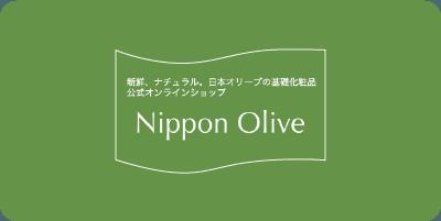 Nippon Olive